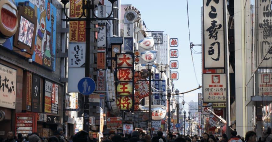7 款最佳在线日本博彩游戏