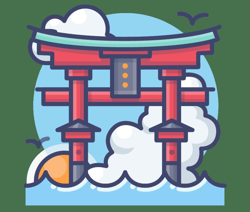 2021年日本最佳移动娱乐场