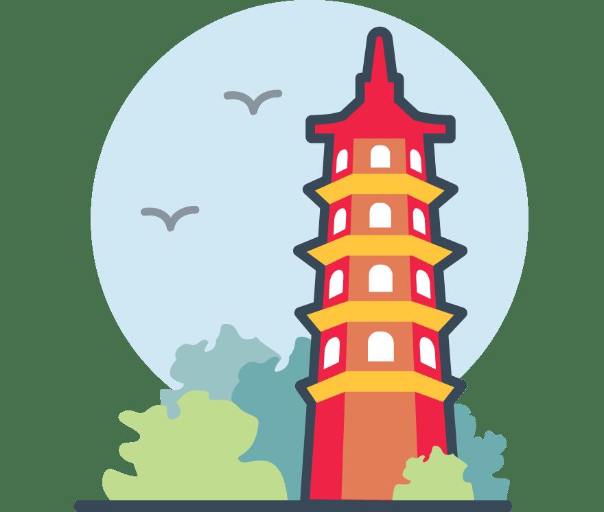 2021年中国香港特别行政区最佳移动娱乐场